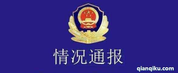 连云港网址导航